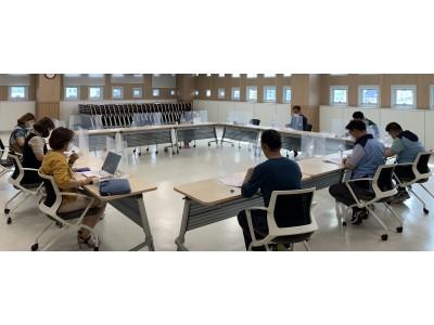 2020년 제2차 실무분과장 회의 및 간담회