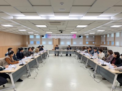 2020년 제2차 실무협의체 회의