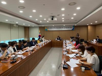 2019년 제3차 실무협의체 회의