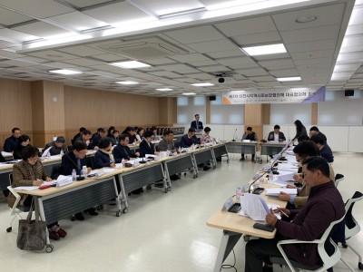 2019년 제3차 대표협의체 회의